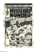 Original Comic Art:Covers, Mike Zeck and Joe Rubinstein - Master of Kung Fu #76 Cover OriginalArt (Marvel, 1976). A lot of sons have no interest in fo...