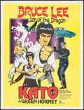 """Movie Posters:Action, The Green Hornet (20th Century Fox, 1974). Poster (17"""" X 22.5"""")Kato Style. Action.. ..."""