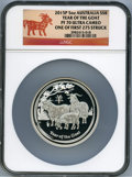"Australia, Australia: Elizabeth II Proof ""Year of the Goat"" 8 Dollars (5 oz)2015-P PR70 Ultra Cameo NGC,..."