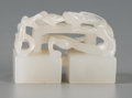 Other, A Chinese Carved White Jade Double Seal. 1 h x 1-1/2 w x 0-3/4 d inches (2.5 x 3.8 x 1.9 cm). ...