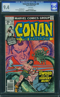 Conan the Barbarian #89 (Marvel, 1978) CGC NM 9.4 White pages