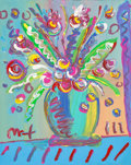 Fine Art - Painting, American:Contemporary   (1950 to present)  , Peter Max (American, b. 1937). Flower Vase, circa 1996.Acrylic on canvas. 20 x 15-3/4 inches (50.8 x 40 cm) (sight). Si...
