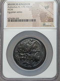 Ancients:Greek, Ancients: SELEUCID KINGDOM. Antiochus IV Epiphanes (175-164 BC). AEDenomination AA (34 mm). NGC VF....