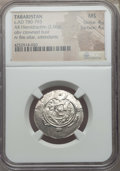 Ancients:Oriental, Ancients: TABARISTAN. Abbasid Governors (ca. 780-794). AR hemidrachm (2.06 gm). NGC MS 4/5 - 4/5....