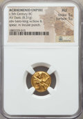 Ancients:Greek, Ancients: ACHAEMENID EMPIRE. Anonymous (ca. 485-420 BC). AV daric(8.31 gm). NGC AU 5/5 - 5/5....