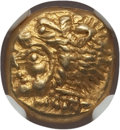 Ancients:Greek, Ancients: IONIA. Erythrae. Ca. 550-500 BC. EL sixth stater or hecte(2.60 gm). NGC AU 5/5 - 4/5....