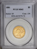 Liberty Half Eagles: , (2) 1881 $5 MS62 PCGS.... (Total: 2 Coins)