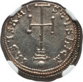 Ancients:Byzantine, Ancients: Basil I the Macedonian (AD 867-886), with Constantine. ARmiliaresion (3.30 gm). NGC MS ★ 5/5 - 5...
