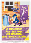 "Movie Posters:Animation, Pink Panther Cartoon Festival (United Artists, 1979). Italian 2 - Fogli (39"" X 55""). Animation.. ..."