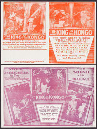 """The King of the Kongo (Mascot, 1929). Heralds (100) Identical (6.35"""" X 9.5"""") DS. Serial. ... (Total: 100 Items..."""