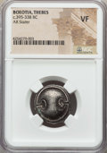 Ancients:Greek, Ancients: BOEOTIA. Thebes. Ca. 395-338 BC. AR stater. NGC VF....