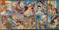 "Non-Sport Cards:Sets, 1942 R164 Gum Inc. ""War Gum"" Complete Set (132). ..."