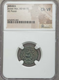 Ancients:Judaea, Ancients: JUDAEA. Jewish War (AD 66-70). AE prutah. NGC ChoiceVF....