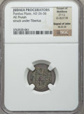 Ancients:Judaea, Ancients: JUDEA. Prefects. Pontius Pilate (AD 26-36). AE prutah.NGC ungraded....