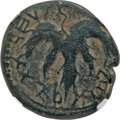 Ancients:Judaea, Ancients: JUDAEA. Bar Kokhba Revolt (AD 132-135). Æ middle bronze.NGC Choice VF....