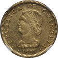 Colombia, Colombia: Republic gold 8 Escudos 1831 BOGOTA-RS AU58 NGC,...