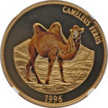 "Mongolia, Mongolia: Republic gold Colorized Proof ""Camel"" 25000 Tugrik 1996PR69 Ultra Cameo NGC,..."