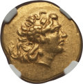 Ancients:Greek, Ancients: PONTIC KINGDOM. Time of Mithradates VI the Great (120-63BC). AV stater (8.19 gm). NGC XF 5/5 - 4/5....