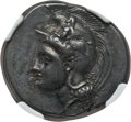 Ancients:Greek, Ancients: LUCANIA. Velia. Ca. 340-280 BC. AR didrachm (7.64gm). NGC XF 4/5 - 4/5, Fine Style....