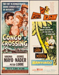 "Movie Posters:Adventure, Congo Crossing & Others Lot (Universal International, 1956).Inserts (7) (14"" X 36""). Adventure.. ... (Total: 7 Items)"