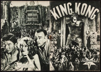 """King Kong (Starfilms, 1933). British Program (8 Pages, 7.5"""" X 10.5""""). Horror"""