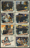 "Movie Posters:War, Destination Tokyo (Warner Brothers, 1943). Lobby Card Set of 8 (11""X 14""). War. ... (Total: 8 Items)"