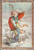 """Movie Posters:Foreign, Su Wu Tending Sheep & Others Lot (1950s). Chinese Posters (3) (approx. 21"""" X 30""""). Miscellaneous.. ... (Total: 3 Items)"""