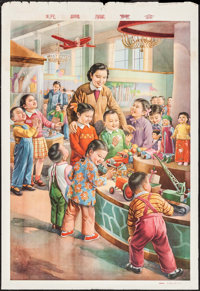 "Toy Show & Other Lot (1950s-1970s). Chinese Posters (2) (21"" X 30""). Miscellaneous. ... (Total: 2 Item..."