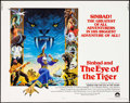 "Movie Posters:Fantasy, Sinbad and the Eye of the Tiger (Columbia, 1977). Half Sheet (22"" X28""). Fantasy.. ..."