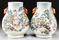 Asian:Chinese, A Pair of Chinese Porcelain Vases with Molded Deer Handles, late 20th century. Marks: (pseudo Qianlong mark). 13-1/2 inches ... (Total: 2 Items)