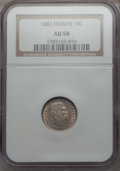 Coins of Hawaii , 1883 10C Hawaii Ten Cents AU58 NGC. NGC Census: (49/120). PCGS Population: (37/154). Mintage 249,921. ...