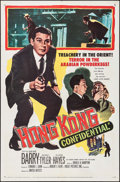 """Movie Posters:Drama, Hong Kong Confidential & Others Lot (United Artists, 1958). OneSheets (3)(27"""" X 41""""), & Lobby Cards (7) (11"""" X 14""""). Drama....(Total: 10 Items)"""