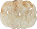 Asian:Chinese, A Chinese Carved Russet Jade Pendant with Dragon Motif. MingDynasty. 2-5/8 inches long (6.7 cm). ...