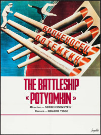 """Battleship Potemkin (Sovexportfilm, R-1970s). French Language Russian Poster (33.25"""" X 45.25""""). Foreign"""