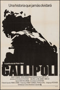 "Movie Posters:War, Gallipoli & Others Lot (CIC, 1981). Argentinean Poster (29"" X 43""), Lobby Cards (7) & Spanish Language Lobby Cards (6) (11"" ... (Total: 14 Items)"