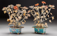 A Pair of Chinese Hardstone and Cloisonné Trees, late 20th century 17-1/4 inches high (43.8 cm)