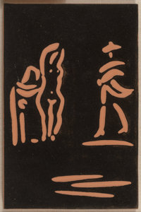 Pablo Picasso (Spanish, 1881-1973) Femme et toreador, 1968 Terracotta 6-1/2 x 4 x 1 inches (16.5
