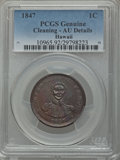 Coins of Hawaii , 1847 1C Hawaii Cent -- Cleaning -- PCGS Genuine. AU Details. NGCCensus: (10/269). PCGS Population: (32/365). CDN: $550...