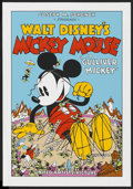 "Movie Posters:Animated, Gulliver Mickey (Circle Fine Art, 1980s). Fine Art Serigraph (21.5"" X 31.5""). Animated. . ..."