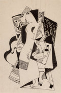 Fine Art - Work on Paper:Drawing, Béla Kádár (Hungarian, 1877-1955). Mythical Village, circa1928. Ink on paper. 12 x 9-1/8 inches (30.5 x 23.2 cm) (sheet...