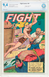 Fight Comics #51 (Fiction House, 1947) CBCS NM 9.4 White pages