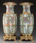 Asian:Chinese, A Pair of Chinese Canton Famille Rose Vases with Gilt BronzeMounts. 21-3/8 inches high (54.3 cm). ... (Total: 2 Items)