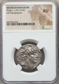 Ancients:Greek, Ancients: SELEUCID KINGDOM. Philip I Philadelphus (95-75 BC). ARtetradrachm. NGC AU....