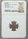 Ancients:Judaea, Ancients: Alexander Jannaeus (104-76 BC). Lot of three AE prutot.NGC ungraded.... (Total: 3 coins)