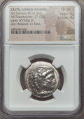Ancients:Celtic, Ancients: DANUBE REGION. Balkan Tribes. Imitating Philip III. Ca.3rd century BC. AR tetradrachm (17.12 gm).  NGC Choice XF 5/5- 4/5. ...