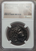 Ancients:Greek, Ancients: SELEUCID KINGDOM. Alexander I Balas (152-145 BC). ARtetradrachm. NGC AU....