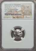 Ancients:Greek, Ancients: MACEDONIAN KINGDOM. Alexander III the Great (336-323 BC).AR drachm. NGC VF....