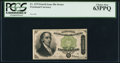 Fractional Currency:Fourth Issue, Fr. 1379 50¢ Fourth Issue Dexter PCGS Choice New 63PPQ.. ...