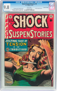 Shock SuspenStories #8 Gaines File Pedigree 2/12 (EC, 1953) CGC NM/MT 9.8 White pages