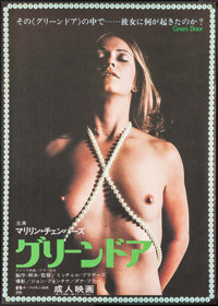 """Behind the Green Door (Mitchell Brothers Film Group, 1976). Japanese B2 (20.5"""" X 28.75""""). Adult"""